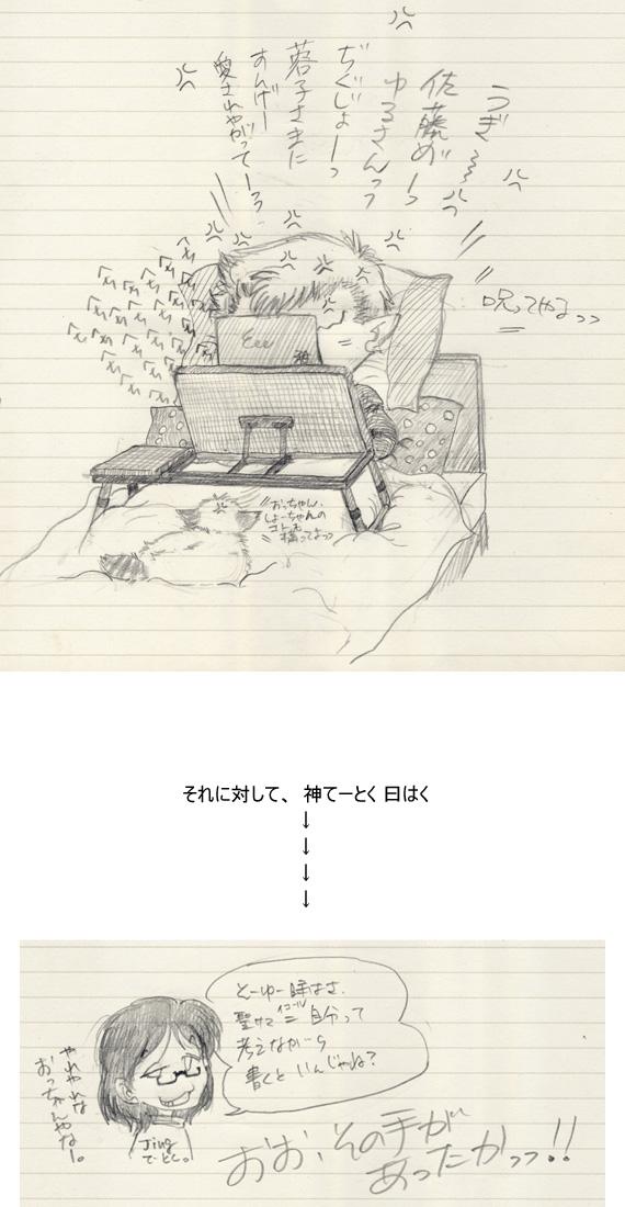 ファイル 58-1.jpg